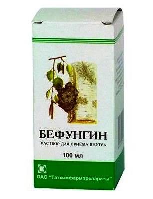 бефунгин инструкция по применению цена в россии - фото 3