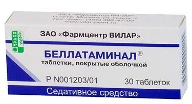 белласпон инструкция по применению цена отзывы аналоги - фото 8
