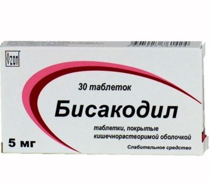 Бисакодил инструкция по применению таблетки отзывы